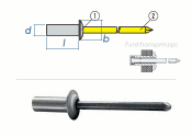 4,8 x 10mm Dicht-Becherblindniete Alu/Stahl DIN15973 (10 Stk.)