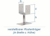 80-160mm Pfostenträger Breite u.Höhe verstellbar (1 Stk.)